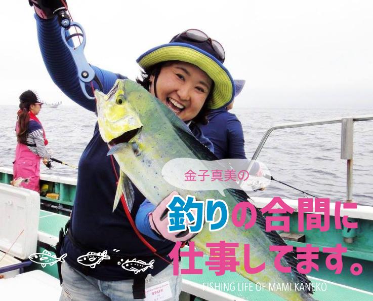 釣りという贅沢。